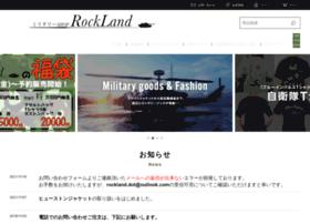iwadai.com