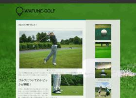 iwafune-golf.com