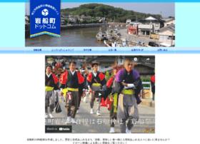 iwafunemachi.com