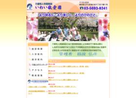 iwai-kaigo.com