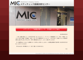 iwai-mic.com
