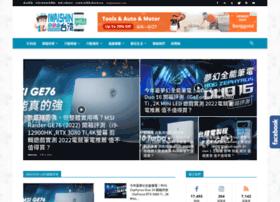 iwaishin.com