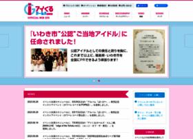 iwaki-idol.com