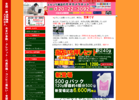 iwaki-j.com