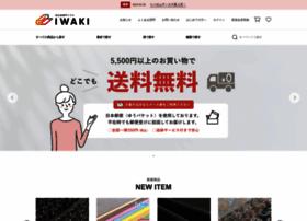 iwaki-shouten.com