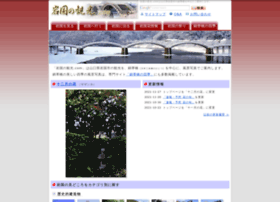 iwakuni-kanko.com