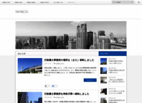 iwamoto-blog.net