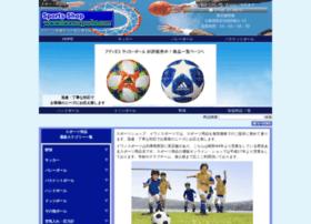 iwanosports.com