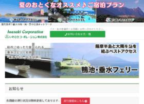 iwasaki-corp.com