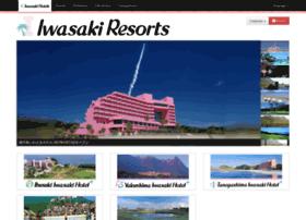 iwasakihotels.com