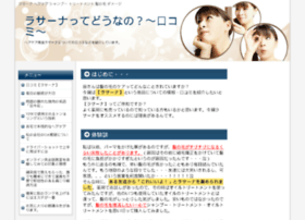 iwate-junjomai.com