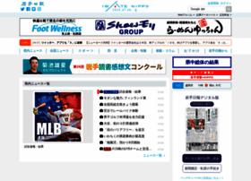 iwate-np.co.jp
