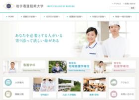 iwate-nurse.ac.jp