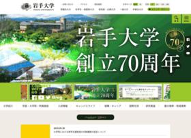 iwate-u.ac.jp