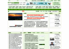 iwatertech.com