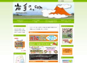 iwatesan.com