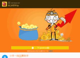 iwazuan.com