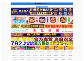 iweb-serv.com
