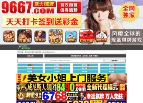 Iweb-site.com