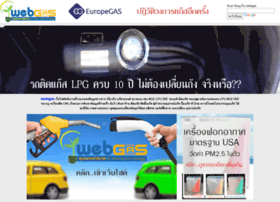 iwebgas.com