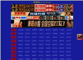 iwebsiteworth.com