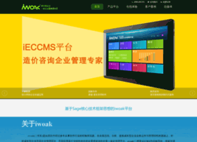 iwoak.com