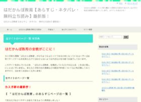 iworld.jp
