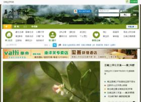 iwufeng.com
