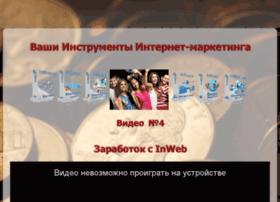 iwurok4.nbk111.ru