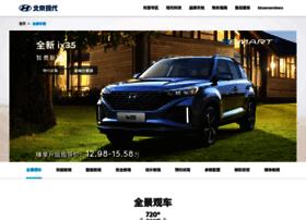 ix35.beijing-hyundai.com.cn