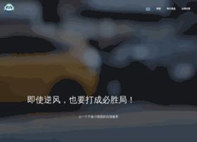 ixiaoqi.com