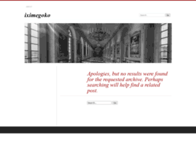 iximegoko.files.wordpress.com