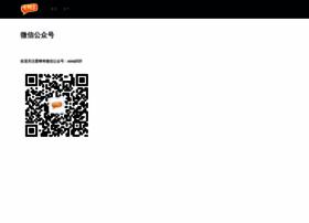 ixiqi.com