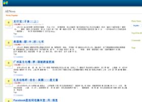 ixna.net