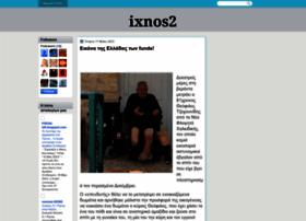 ixnos2.blogspot.com