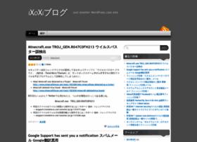 ixoxi.wordpress.com
