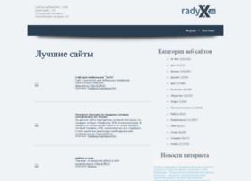 ixrad.ru