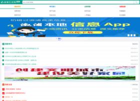 ixupu.com