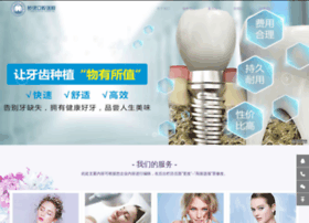 ixyi.com