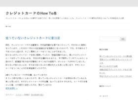 iy-card.co.jp