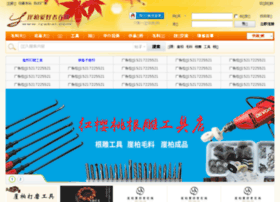 iyabai.com