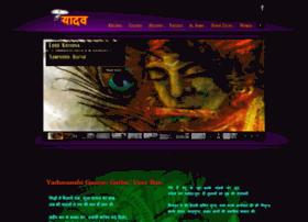 iyadav.com