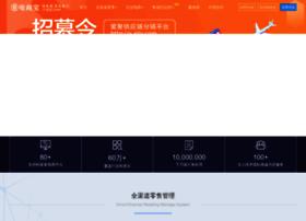 iyenei.com