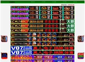 iyifu.net