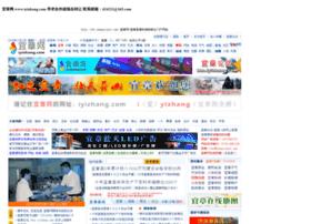 iyizhang.com