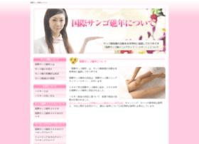 iyor.jp