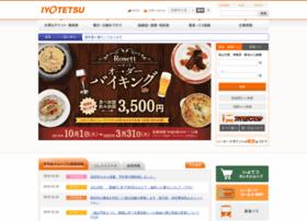 iyotetsu.co.jp