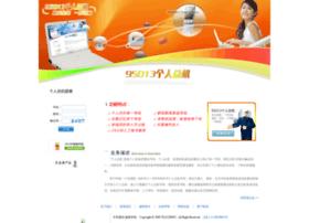 iyou.95013.com