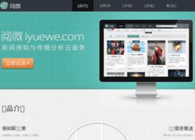 iyuewe.com