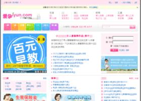 iyun.com